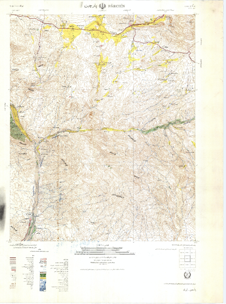 نقشه توپوگرافی ۱:۵۰۰۰۰ پارچین با کفیت بالا