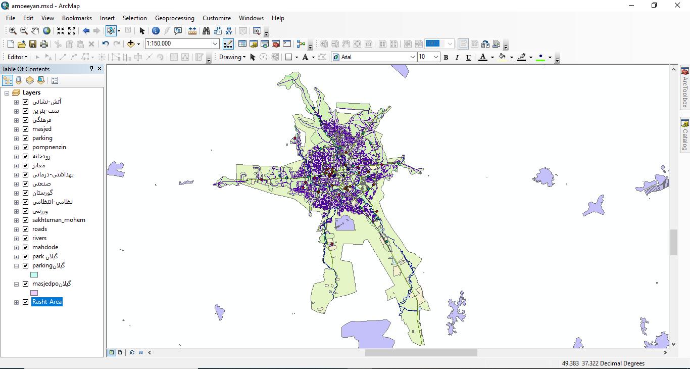نقشه شیپ فایل شهر رشت در ۱۱ لایه اطلاعاتی
