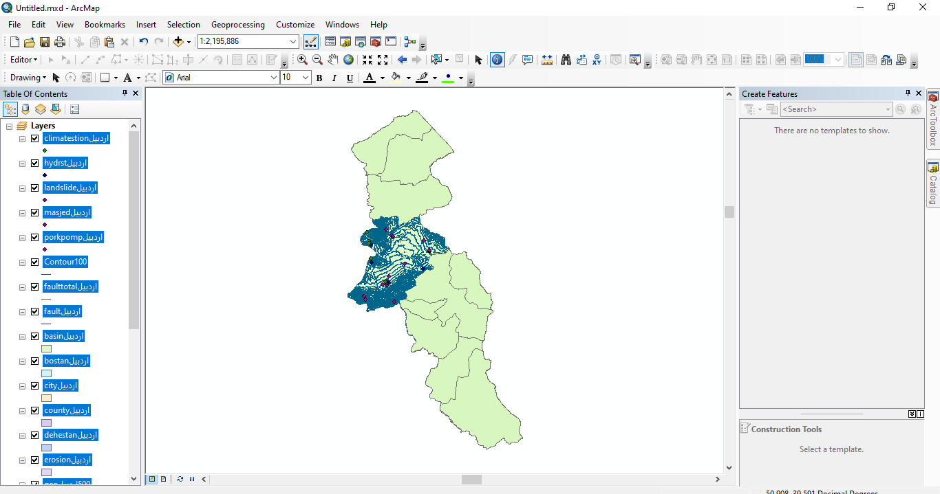 دانلود ۴۶ لایه شیپ فایل، رستری و داده های مکانی شهرستان مشگین شهر