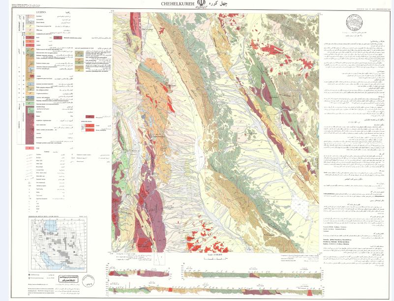 دانلود نقشه زمین شناسی ۱:۱۰۰۰۰۰  چهل کوره زاهدان