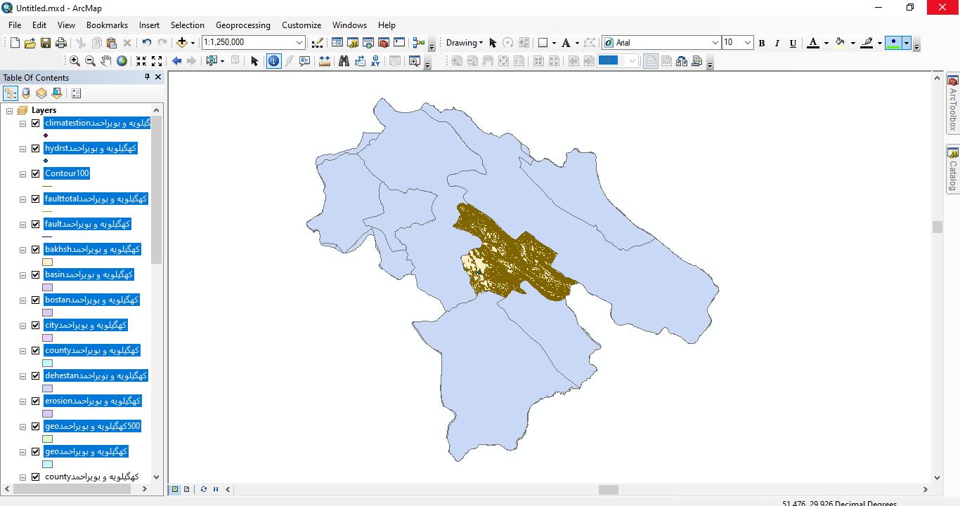 دانلود ۴۶ لایه شیپ فایل، رستری و داده های مکانی شهرستان چرام