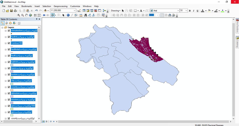دانلود ۴۶ لایه شیپ فایل، رستری و داده های مکانی شهرستان دنا