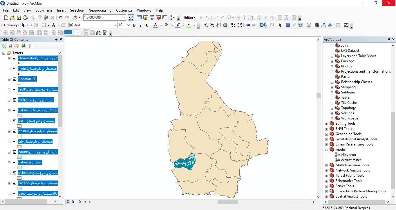 دانلود ۴۶ لایه شیپ فایل، رستری و داده های مکانی شهرستان فنوج