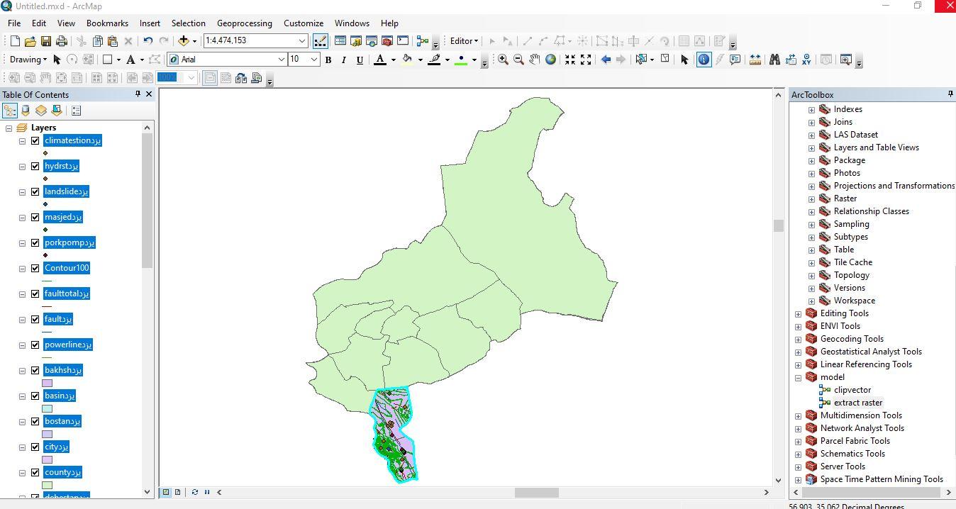 دانلود ۴۶ لایه شیپ فایل، رستری و داده های مکانی شهرستان خاتم
