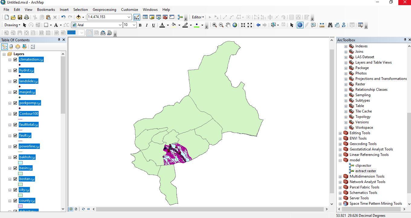 دانلود ۴۶ لایه شیپ فایل، رستری و داده های مکانی شهرستان مهریز