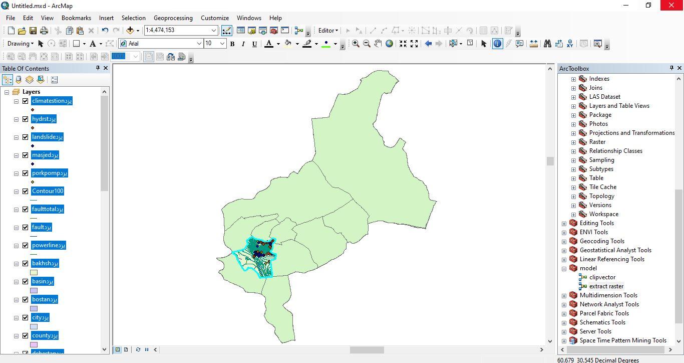 دانلود ۴۶ لایه شیپ فایل، رستری و داده های مکانی شهرستان تفت