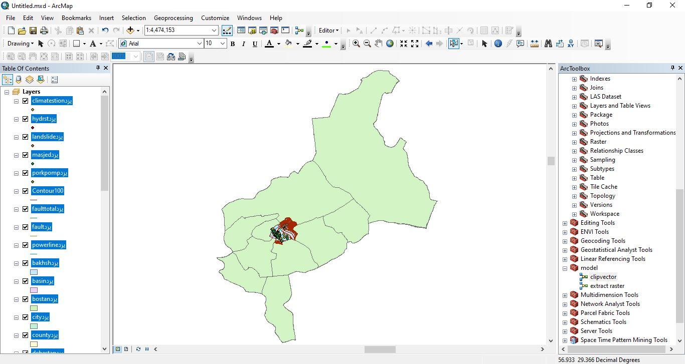 دانلود ۴۶ لایه شیپ فایل، رستری و داده های مکانی شهرستان یزد